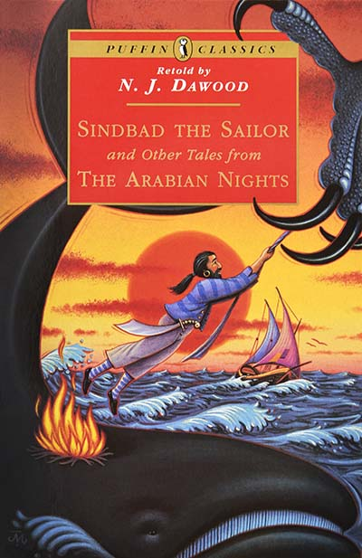 Sindbad the Sailor and Other Tales from the Arabian Nights - Jacket