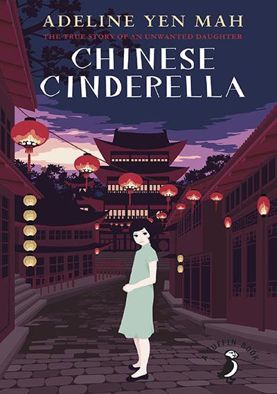 Chinese Cinderella - Jacket