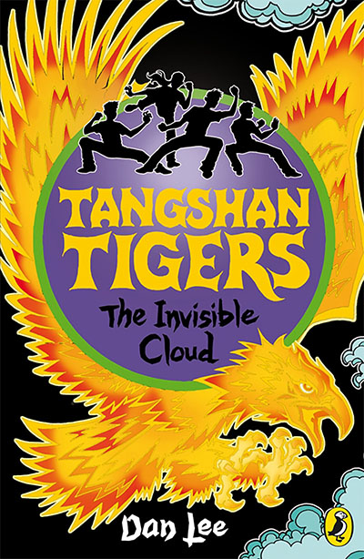 Tangshan Tigers: The Invisible Cloud - Jacket