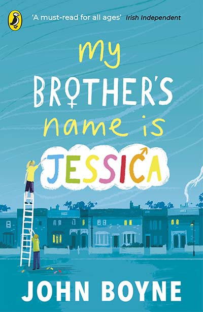 My Brother's Name is Jessica - Jacket