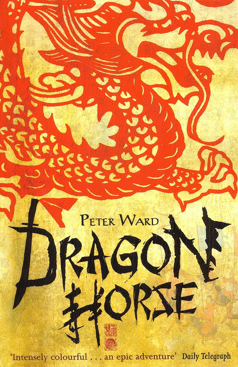 Dragon Horse - Jacket
