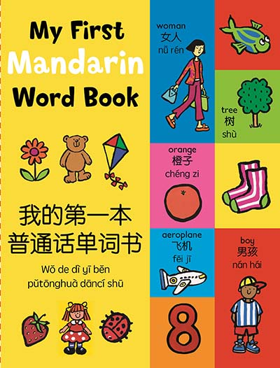 My First Mandarin Word Book - Jacket