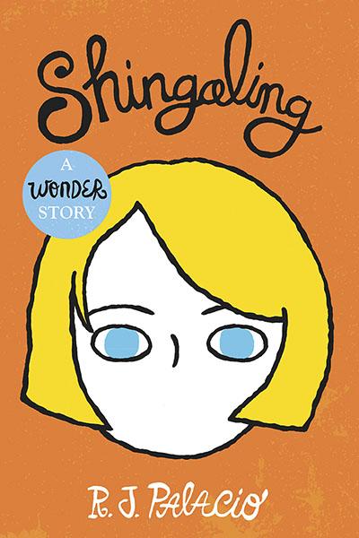 Shingaling: A Wonder Story - Jacket