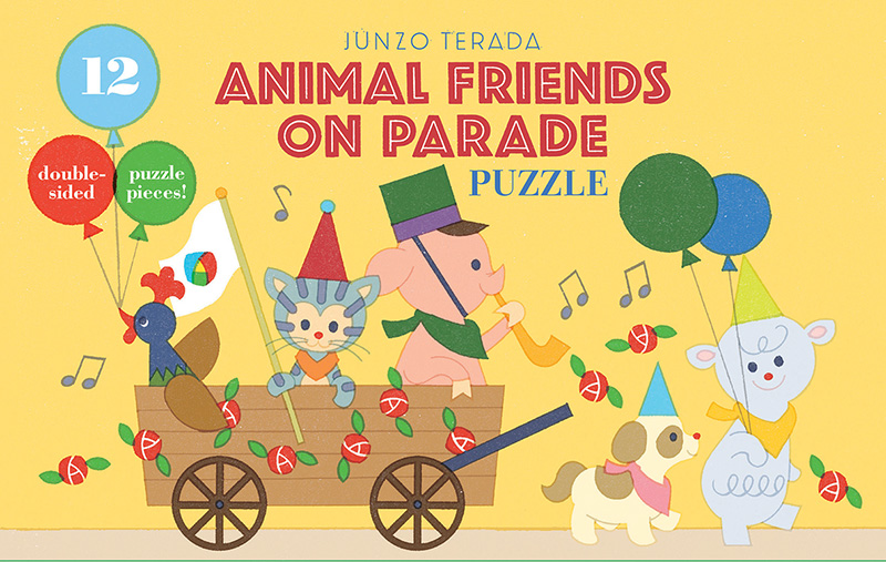 Animal Friends on Parade Puzzle - Jacket