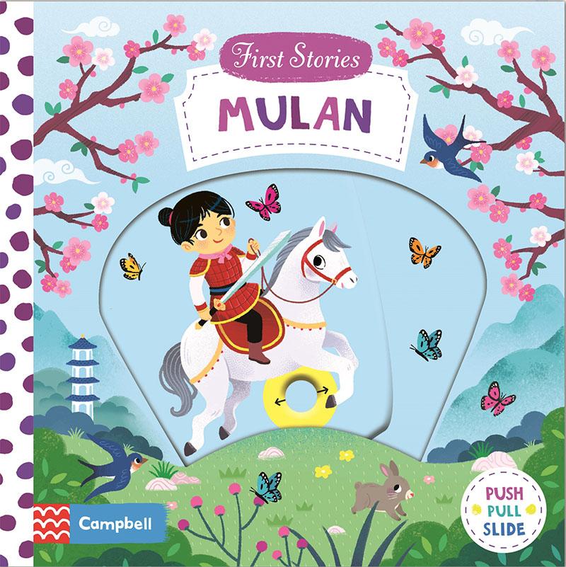 Mulan - Jacket