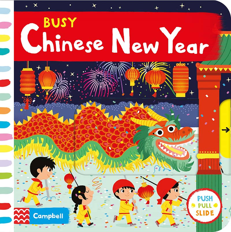 Busy Chinese New Year - Jacket