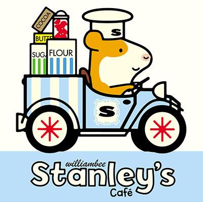 Stanley's Café - Jacket
