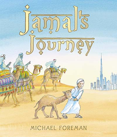 Jamal's Journey - Jacket