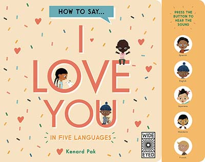How to Say I Love You in 5 Languages - Jacket
