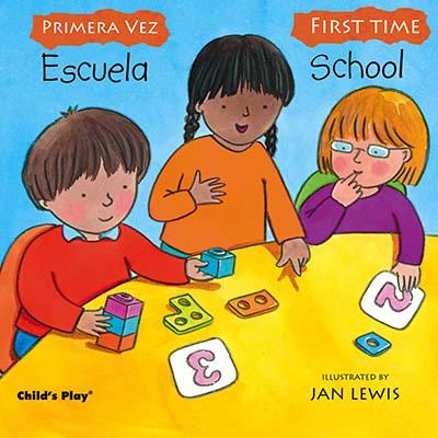 Escuela/School - Jacket