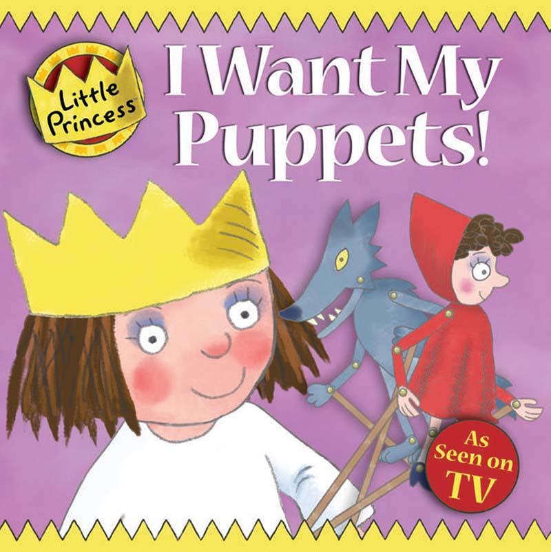 I Want My Puppets! - Jacket