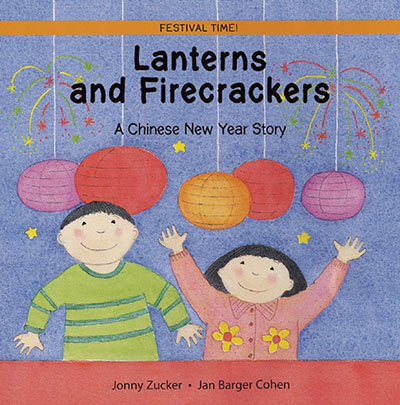 Lanterns and Firecrackers - Jacket