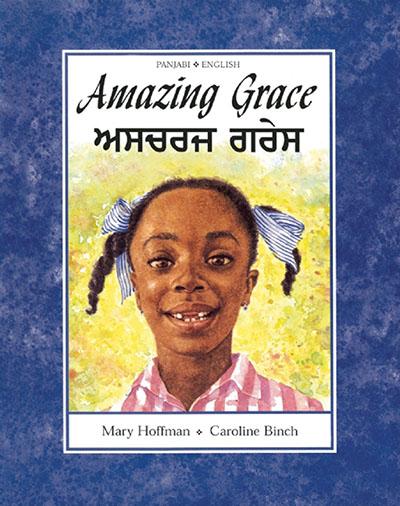 Amazing Grace (Dual Language Panjabi/English) - Jacket