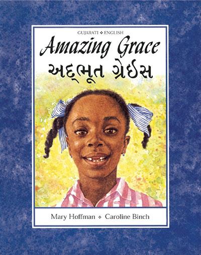 Amazing Grace (Dual Language Gujurati/English) - Jacket