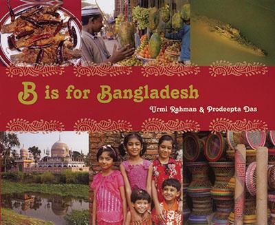 B is for Bangladesh - Jacket