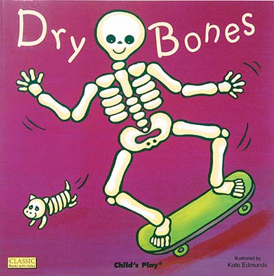 Dry Bones - Jacket