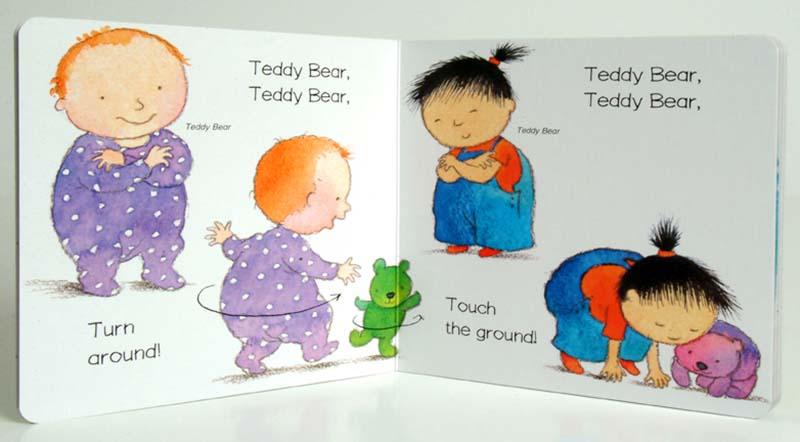 Teddy Bear, Teddy Bear! - Jacket