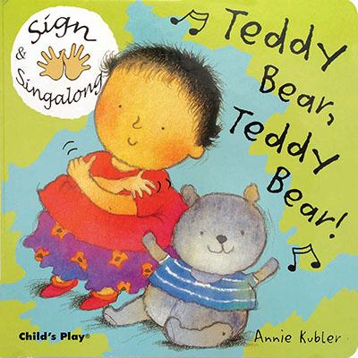 Teddy Bear, Teddy Bear - Jacket